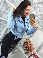 Короткая женская куртка из кож зама на замшевой основе с качественной фурнитурой голубого цвета.  Арт - 18300