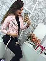 Короткая женская куртка из кож зама на замшевой основе с качественной фурнитурой цвета пудра.  Арт - 18300