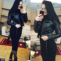 Короткая женская куртка из кожзама на замшевой основе с качественной фурнитурой черного цвета. Арт - 18300