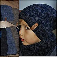 Комплект шапка и шарф для мальчиков