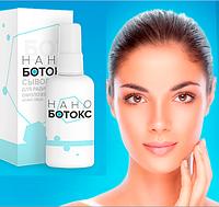 Сыворотка для омоложения лица Nano Botox, эффективная сыворотка с эффектом омолаживания Нано Ботокс