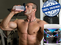 Средство для наращивания мышечной массы Muscleman, средство для мышц МускулМен, спортивное питание muscleman