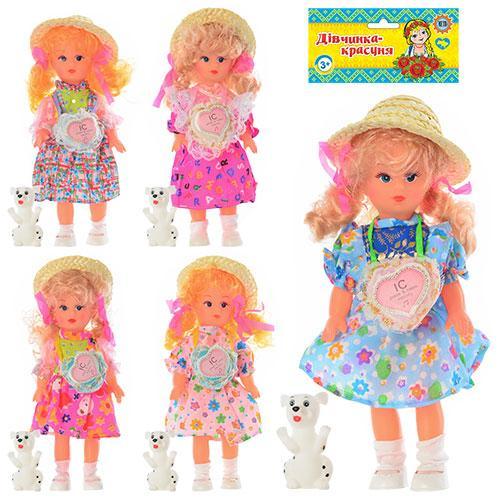 HU Кукла 915 VIC2   Людочка, 23см, 5 видов, собачка, муз, в кульке, 11,5-30-6см