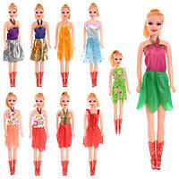 Кукла M 828-6-11-9-7-4-1-3-10-2-5   27см, 10 видов, в кульке, 5,5-27-3,5см