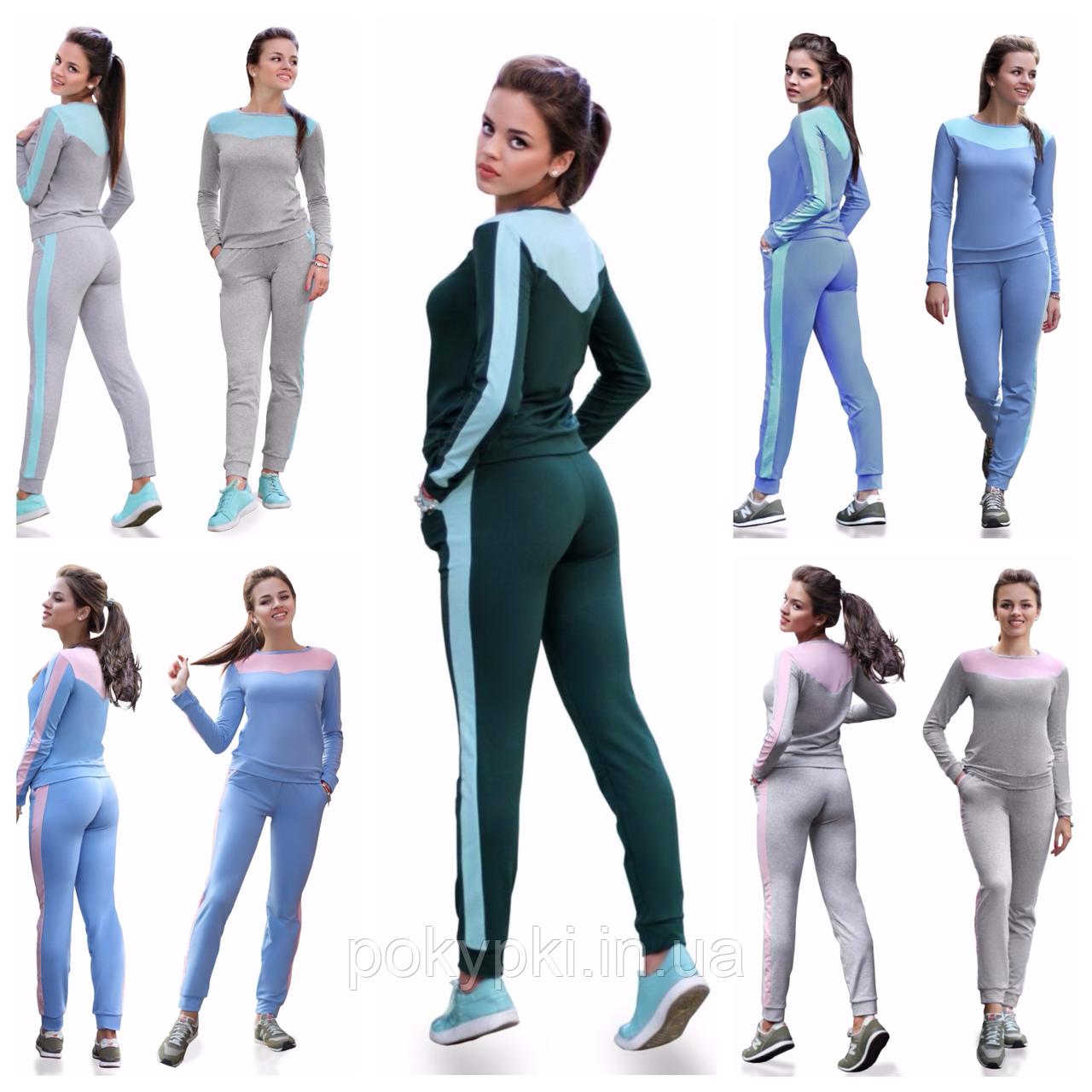 ddcb443b Женские спортивные костюмы оптом от производителя -