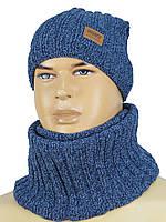 Мужской набор шапка и шарф-снуд Agbo krl.28.в разных цветах