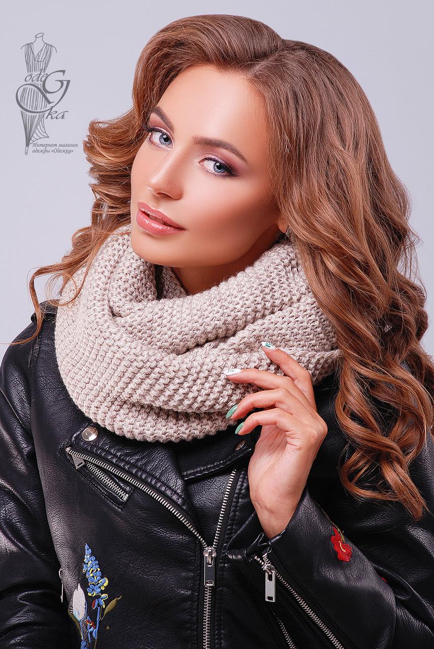 Вязаный шарф Снуд-3 из смесовой пряжи шерсть-акрил