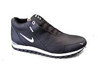 Ботинки  мужские  зимние кожаные N21