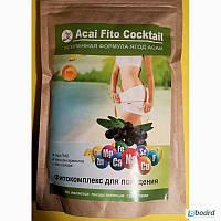 Ягоды асаи для похудения, ягоды для похудения, эффективное средство для похудения, ягоды асаи