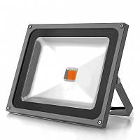 LED фитопрожектор 20 w полный спектр full spectrum