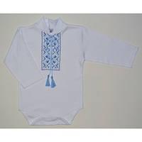 """Боди вышиванка """"Тарасик"""" длинный рукав голубая вышивка (62-80р)"""