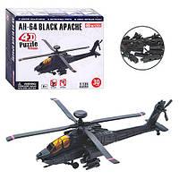 Пазлы 4D 26300   Вертолет AH-64, 1:125, 30 дет, в кор-ке, 16-13-4,5см