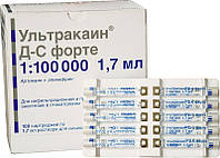 Ультракаин Д-С  1:100000 \ 1.7 мл ( 1 КАРПУЛА ), фото 1