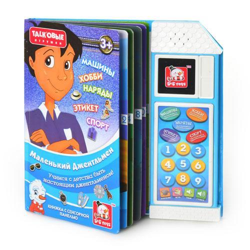 Книжка EH 80089 R/00622030
