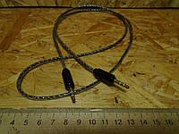 Провод AUX для автомагнитолы (1м)