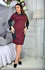 Платье ангора батал , фото 2