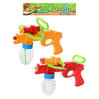 Водяной пистолет PS 01  21-15см, 2 цвета, в кульке, 25-21-7см