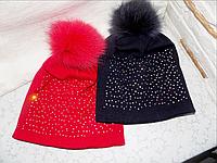 Зимняя шапка подростковая (женская) натуральный бубон