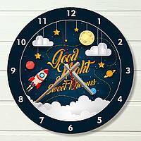 """Настенные часы в детскую - """"Спокойной ночи"""" (на пластике)"""