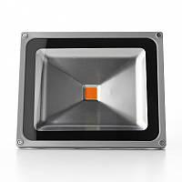 LED фитопрожектор 50 w полный спектр full spectrum