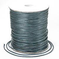 Шнур Вощеный Полиэстер, подходит для плетения браслетов, Цвет: Серый, Размер: Толщина 1.2мм, около 165м/катушка (УТ100009679)