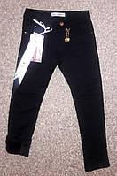 Теплые котоновые черные брюки для девочек подростковые  р.6-14 лет