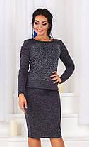ДС1282/1 Костюм ангоровый кофта+юбка размеры 50-56, фото 3
