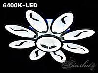 Сверхъяркая светодиодная люстра с цветной подсветкой 1673S-8+1BKLED