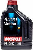 Motul 4000 Motion SAE 10W-30 полусинтетическое моторное масло, 2 л