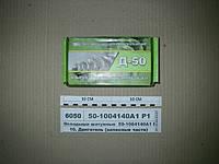 Вкладыш шатунный 240-1004140 МН1 (Д-245) к-кт