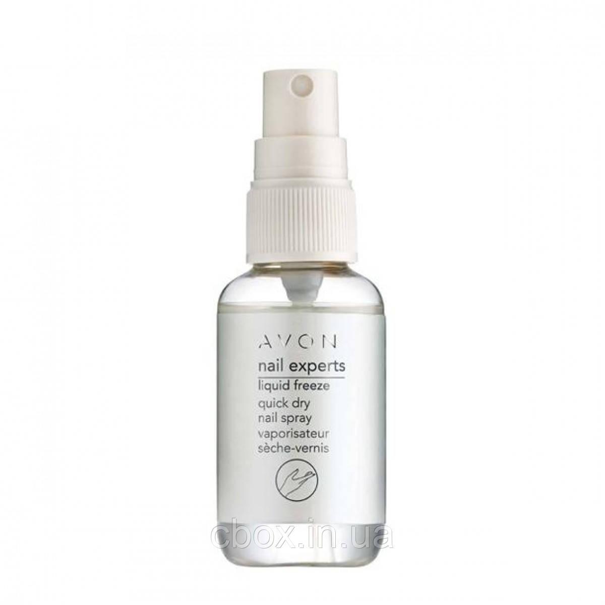 Спрей для ускорения высыхания лака для ногтей, Эйвон, Avon Nail Experts, сушка, 22383