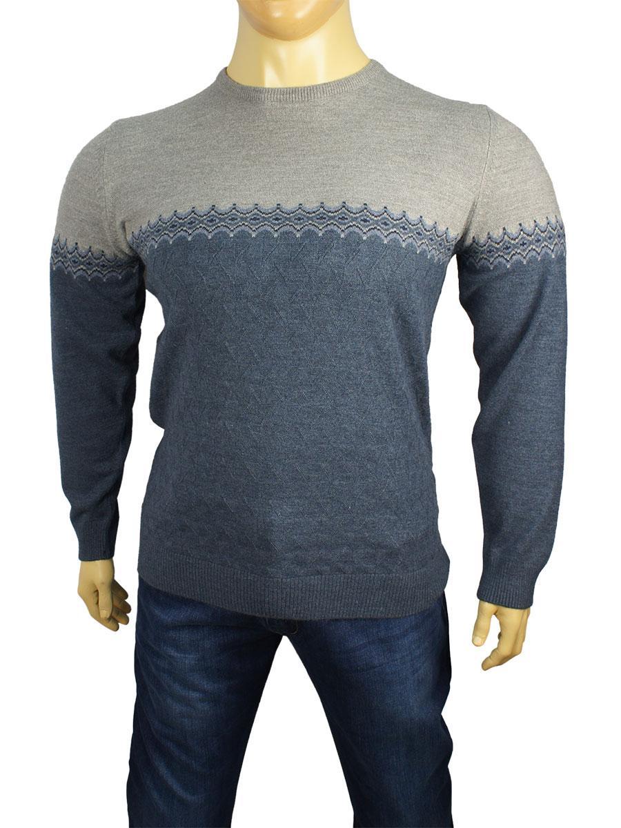 Чоловічий класичний светр Yamak 24082 т.синій.