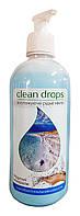 Увлажняющее жидкое мыло Clean Drops Морские минералы - 500 мл.