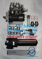 Комплект переоборудования рулевого управления под насос дозатор К-700