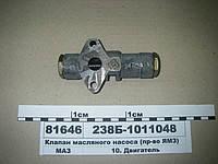 Клапан редукционный 236-1011048-Б