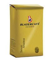 Кофе в зернах Blasercafe Servus Amadeus 250 г.
