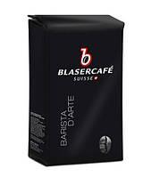 Кофе в зернах Blasercafe Barista d'Arte 250 г.