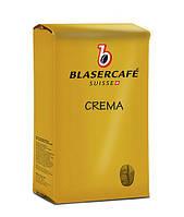 Кофе в зернах Blasercafe Crema 250 г.