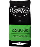 Кофе в зернах Caffe Poli Crema Bar 1000 г.