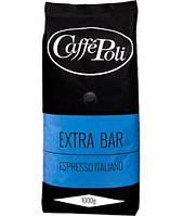 Кофе в зернах Caffe Poli Extra Bar 1000 г.