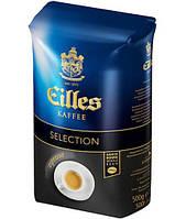 Кофе в зернах Eilles Kaffee Selection Espresso 500 г.