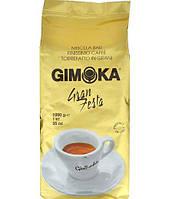 Кофе в зернах Gimoka Gran Festa 1000 г.