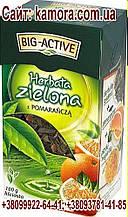Чай зелений Big active Herbata zielona z Pomarancza (Біг актив зелений зі шматочками апельсина) 120 р. Польща