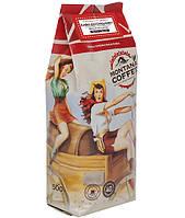 Кофе в зернах Montana Coffee Кофе к Завтраку 500 г.