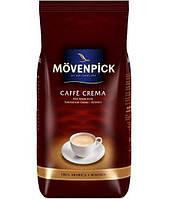 Кофе в зернах Movenpick Caffe Crema 500 г.
