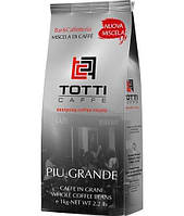 Кофе в зернах Totti Caffe Piu Grande 1000 г.