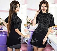 Платье  р-ры 36-42