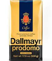 Кофе молотый Dallmayr Prodomo 500 г.