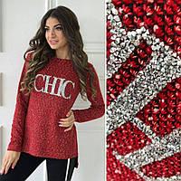 Женский свитер-туника вязка на основе (2 цвета)