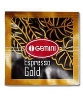 Кофе в монодозах Gemini Espresso Gold 150 шт.